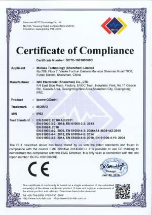 Chứng nhận IP53-CE